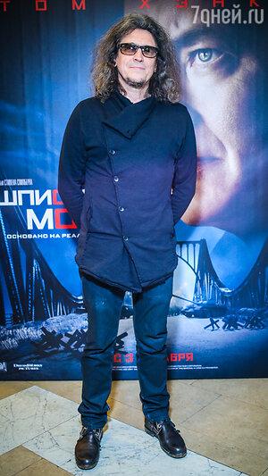 Сергей Галанин