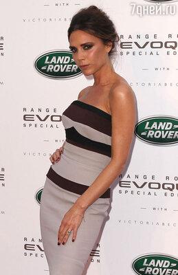Супруга Дэвида Бекхэма во время всех своих четырех беременностей тщательно ухаживала за  телом  средствами английской марки «Elemis», что позволило ей сохранить фигуру в идеальном состоянии