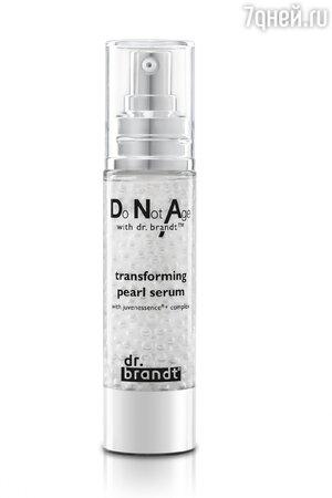 Transforming Pearl Serum от Dr. Brandt