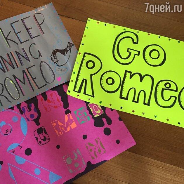 Плакаты поддержки для Ромео Бекхэма