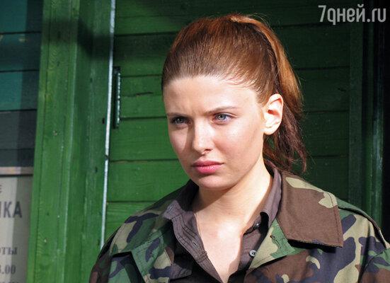 Главная героиня – Ольга Катунина (Эмилия Спивак)