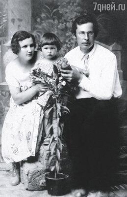 Александр Волков с супругой и первенцем, 1926 г.