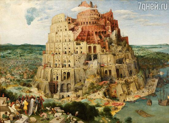 История возникновения языков походит на историю строительства Вавилонской башни: сначала все люди говорили на одном языке, а потом перестали понимать друг друга