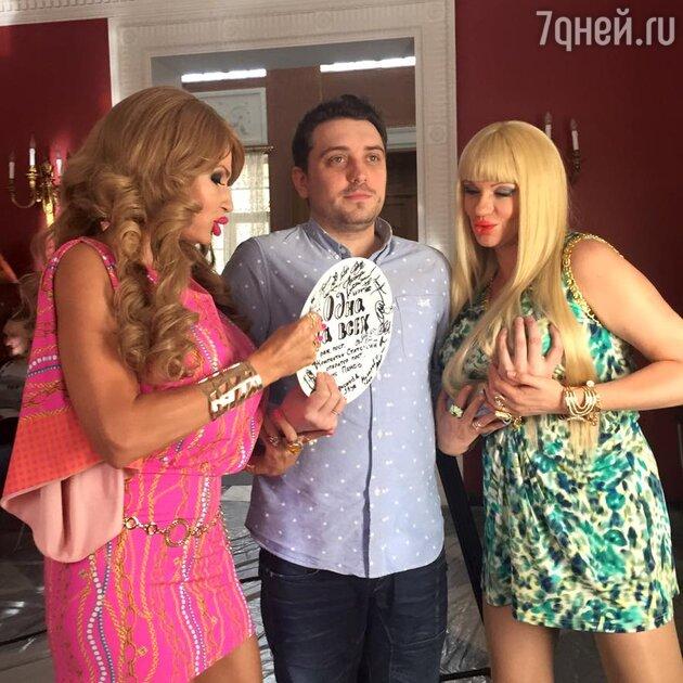 Эвелина Блёданс, Анна Ардова