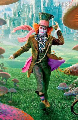 «Я часто играю тех, кого считают «фриками» — вроде моего Безумного Шляпника. Мне это интересно, потому что я никогда неосмелюсь быть таким в реальной жизни». Джонни Депп в фильме Тима Бертона «Алиса в стране чудес»