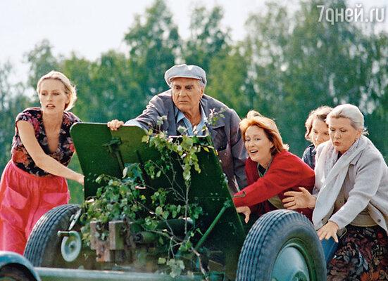 С Евгением Матвеевым, Ларисой Удовиченко и Галиной Польских в фильме «Любить по-русски»