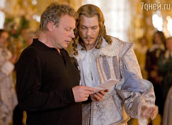 Сергей Жигунов и Филипп Янковский (Людовик XIII)