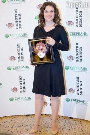 Венера Гимадиева, Золотая маска