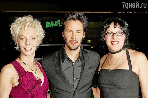Киану Ривз с мамой Патрисией Тэйлор и сестрой Ким. 2005 г.
