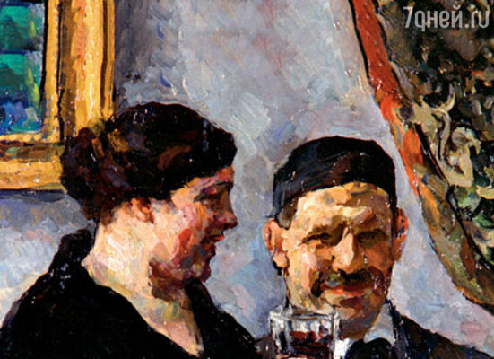 Петр Кончаловский с женой Ольгой. Автопортрет. 1923 г.