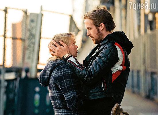 С Райаном Гослингом, игравшим ее мужа в фильме «Валентинка», Мишель поселилась в одном доме. Журналисты решили, что у актеров начался роман