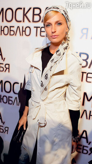 Саша Савельева