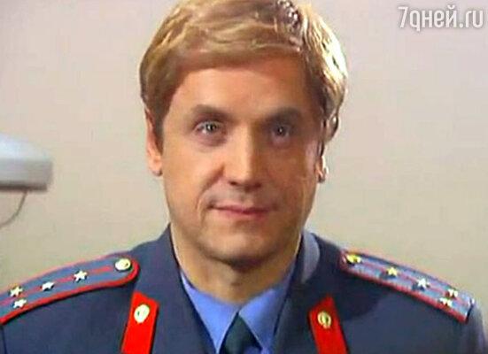Андрей Соколов в телесериале «Близнецы»