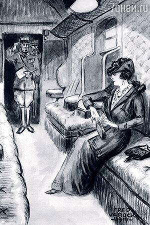 «Арест Маты Хари»/рисунок Ф. Варока. 1919 г.
