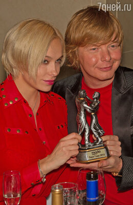 Андрей Григорьев-Апполонов с супругой Мариной