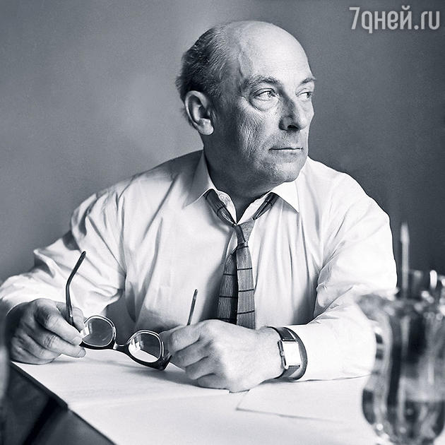Георгий Сергеевич Березко