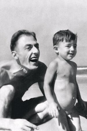 Михаил  Боярский с отцом