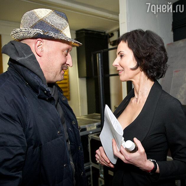 Гоша Куценко и Ирина Апексимова