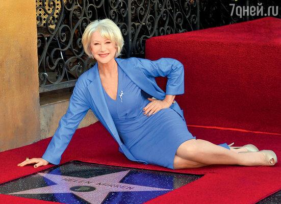 Открытие звезды по имени «Хелен Миррен» на знаменитой голливудской Аллее славы. Январь 2013 г.