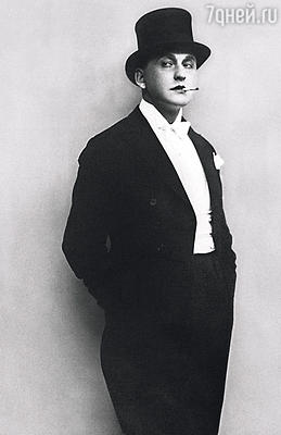 � ����� ���� ��� �������� �� ���������� ����� Lanvin, � �������� �������� �� �������� �� ���������. ����������. �����, 1930-� ����