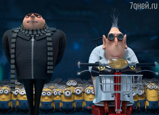 Кадр из мультфильма «Гадкий я-2»
