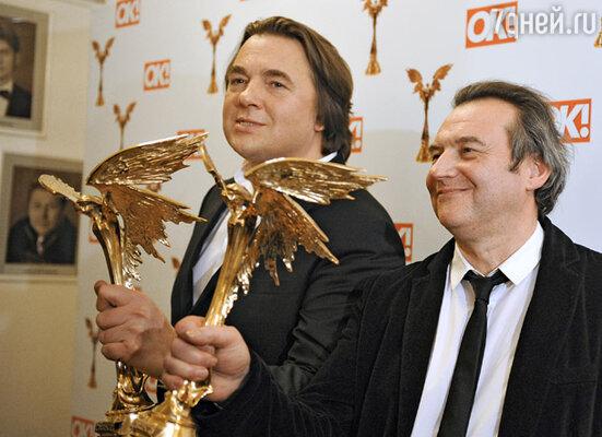 Константин Эрнст и Алексей Учитель