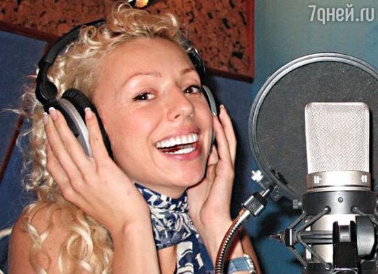 Певица Майя