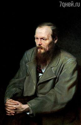 Портрет Федора Достоевского художника Василия Перова