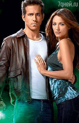 Райан поддался чарам партнерши по фильму «Зеленый фонарь» БлэйкЛайвли — одной из самых красивых голливудских актрис. Впрошлом году он повел Лайвли калтарю