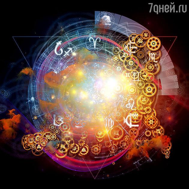 Астрологический прогноз на 18 — 24 мая