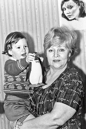 Сын и мама Елены Метелкиной