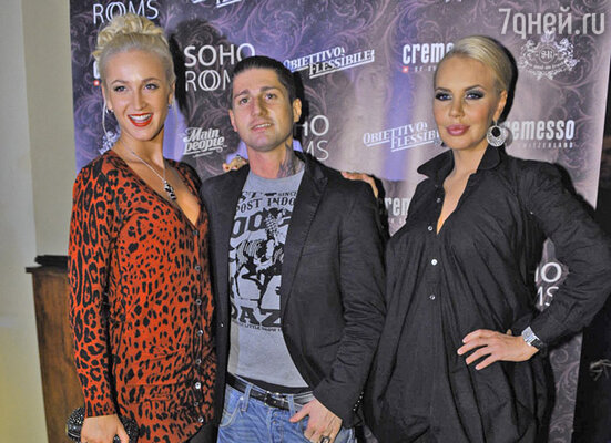 Ольга Бузова, Микеле Чеппи и Маша Малиновская