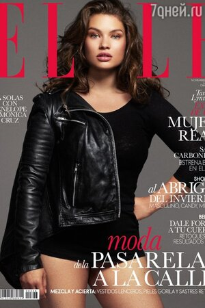 Тара Линн для испанского Elle