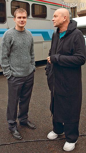 Алексей Бардуков и Андрей Смоляков