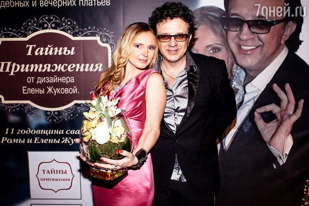 Рома Жуков и его супруга Елена
