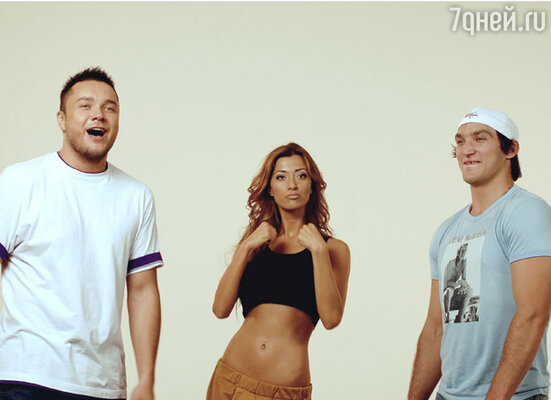 Рэпер Саша Белый, певица Яша и Александр Овечкин