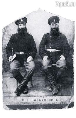Мой дед, старовер  Федор Прудников (слева), был донским казаком и сына назвал по святцам