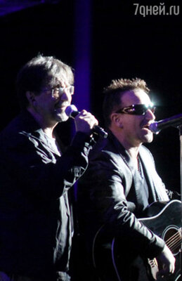 Юрий Шевчук и солист группы U2 Боно