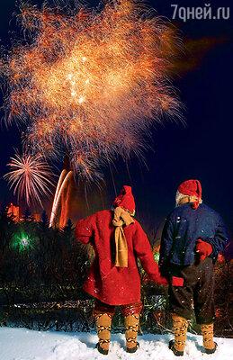 В Исландии много Дедушек Морозов — один за другим они спускаются с гор накануне праздника
