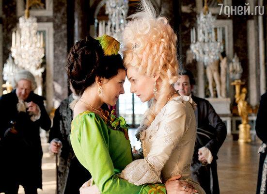 Кадр из фильма «Прощай, моя королева»