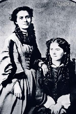 Дочери Карла Маркса — Лаура и Элеонора