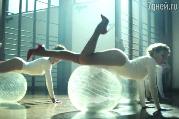 Кайли Миноуг «Sexercize»