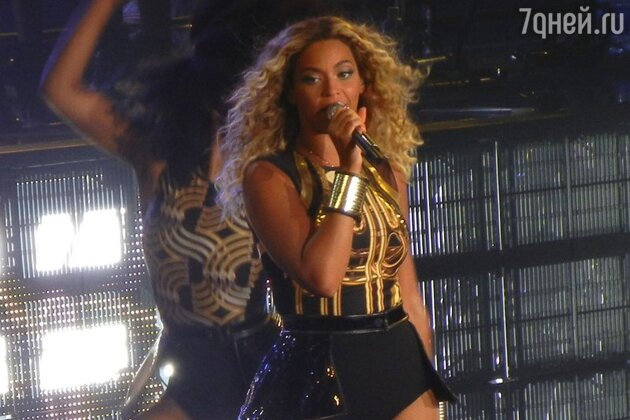 ������� (Beyonce)