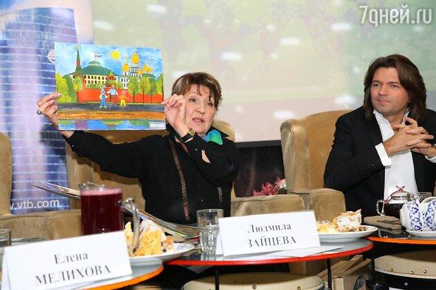 Людмила Зайцева и Дмитрий Маликов