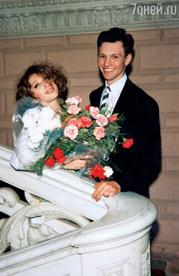 Свадьба с первым мужем Андреем. 1993 г.