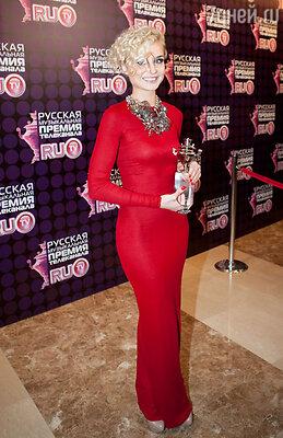 Вручение премии «RU.TV». 2012 г.