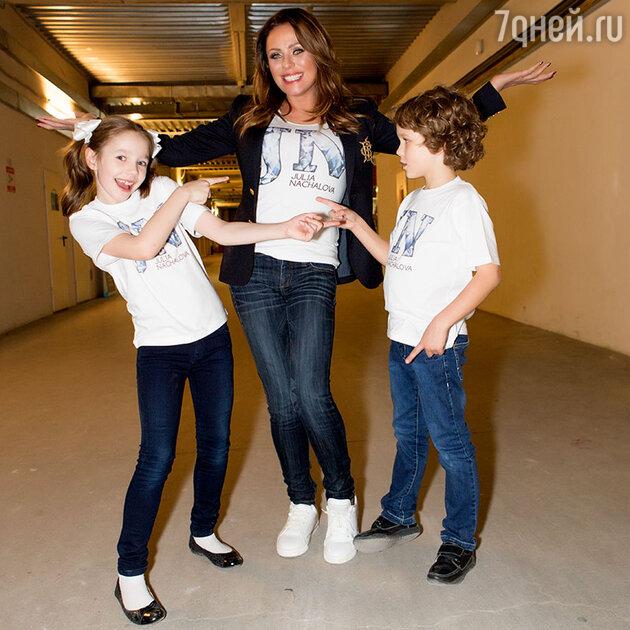 Юлия Началова с дочкой Верой и ее одноклассником Даниилом