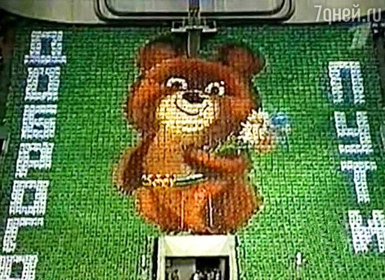 Кадр фильма «Олимпиада-80. Победить любой ценой»