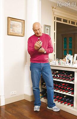 «Я очень люблю французские вина. Даже когда просто смотрю на бутылку хорошего вина, у меня начинается слюноотделение»