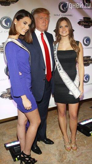 Мисс Вселенная-2009 Стефания Фернандес, Дональд Трамп, Miss Teen USA Сторми Хенли